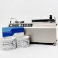 Seal machine validatie, onderhoud & kalibratie